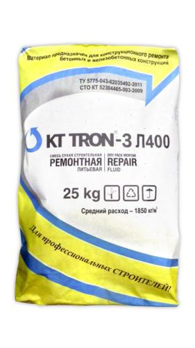 КТтрон-3 Л400 (литьевой ремонтный состав)